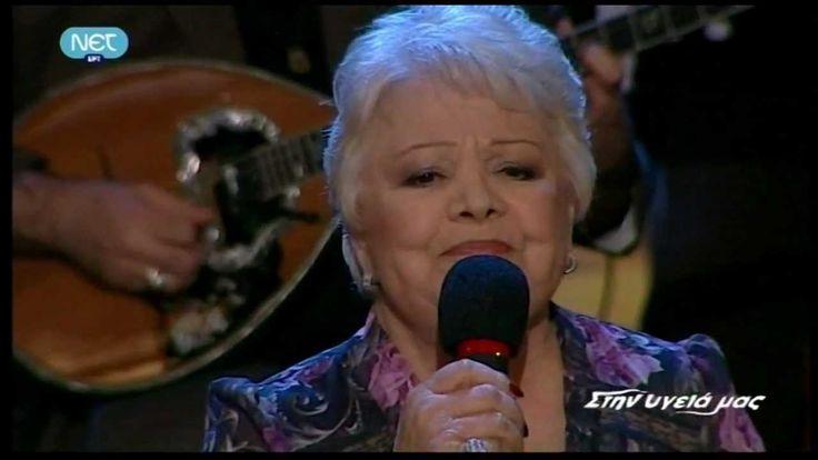 Μαίρη Λίντα - Δεν θέλω πια να ξαναρθείς