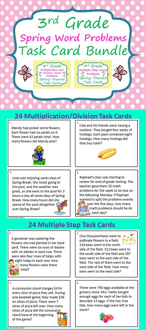how to solve big multiplication problems