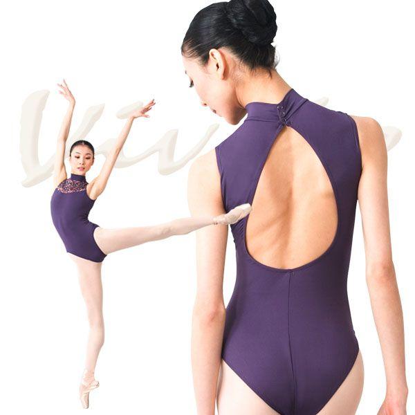 Mehr Ballett-Information über neuen stil lila ballett trikot frauen tanzabnutzung elasthan turn trikot s/m/L/XL/xxl kostenloser versand, hochqualitative leotard tutu, chinesische leotard bodysuit-Lieferanten, billige frauen trikot von Elegant dancing supplies finden Sie auf Aliexpress.com