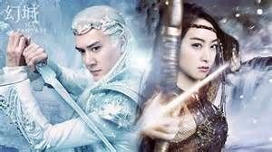 China's Ice FAntasy Drama Cosplay for sale
