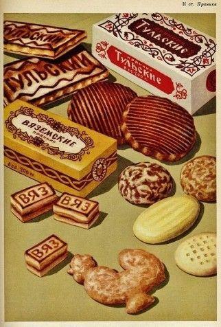 1376028399_soviet_food_catalogue_19.jpg (322×476)