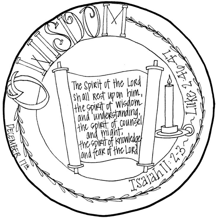 O Antiphons Coloring Or Ornaments