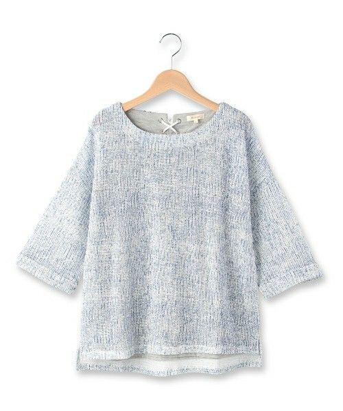 HusHusH LADIES(ハッシュアッシュ レディース)のドロップショルダーラッセル織りカットソー(Tシャツ/カットソー)|ブルー