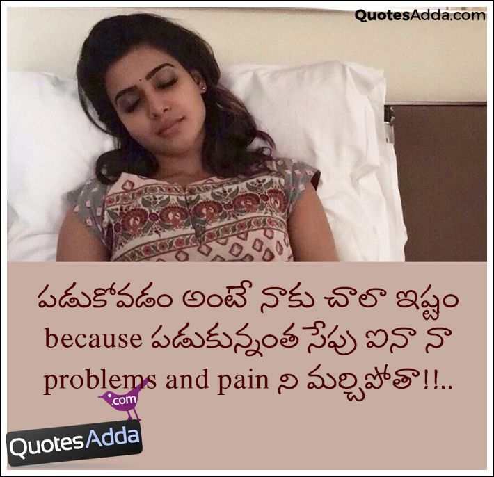 Love Feeling Quotes In Telugu: 38 Best Sabitha Images On Pinterest