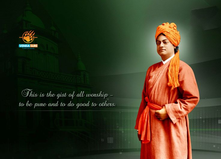 154th Birth Anniversary of Swami Vivekananda..