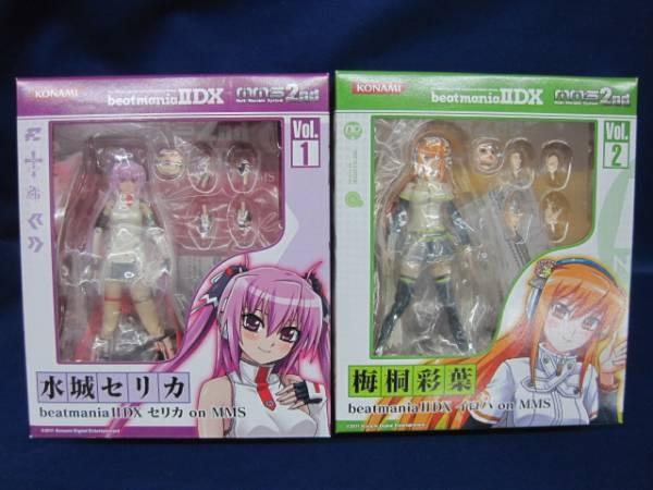 Beatmania IIDX MMS figurines