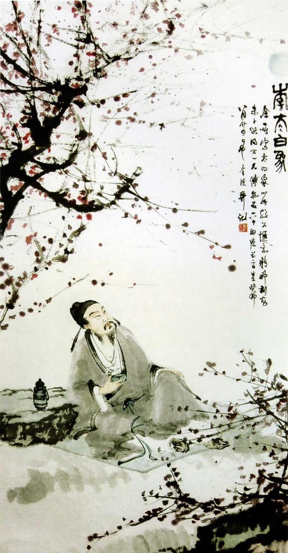 Portrait of Li Taibai 李太白(Painted by Fu Baoshi 傅抱石)