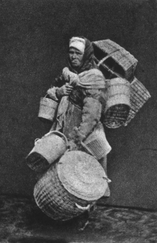 Ignacy (Izaak) Krieger (ur. 1817 lub 1820 we wsi Mikołaj, pow. wadowicki, zm. 17 czerwca 1889 w Krakowie): Śmieciarz.