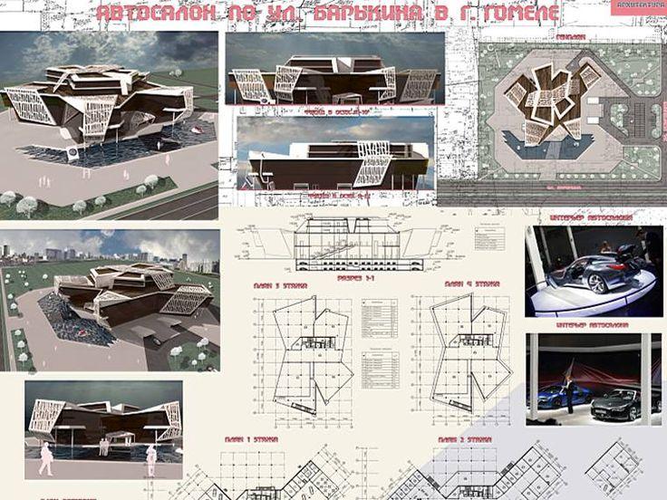 2013_arh_proekt_galiev.jpg (760×570)
