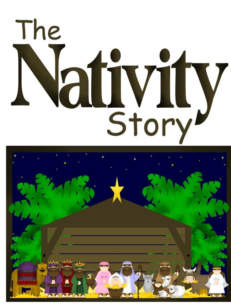 The nativity play for kids. Great activity for Christmas Eve or teaching the nativity story. Jesus Christ birth