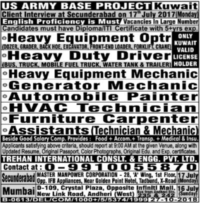 12.07.2017 JOB VISA FROM INDIA US ARMY BASE PROJECT KUWAIT