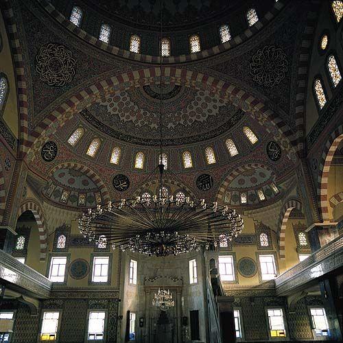 Elazığ - İzzetpaşa Cami