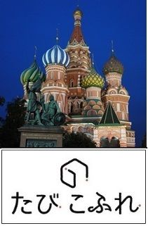 イリーナ&イリーナ作 マトリョーシカ 3ピース Lサイズ <ロシアの夏> /13cm