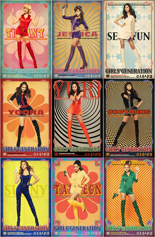 SNSD Girls Generation Hoot 훗 concept image member cards. One of my favorite songs