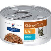 Hills Prescription Diet kd Feline Renal Health Vegetable  Tuna Stew Canned Cat Food 2429 by Science Diet * Be sure to check out this awesome product. (This is an affiliate link and I receive a commission for the sales) #CatHealth Supplies