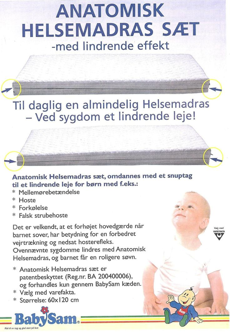 A mattress for kids - need a high place for the head - an invention I made in 2004.