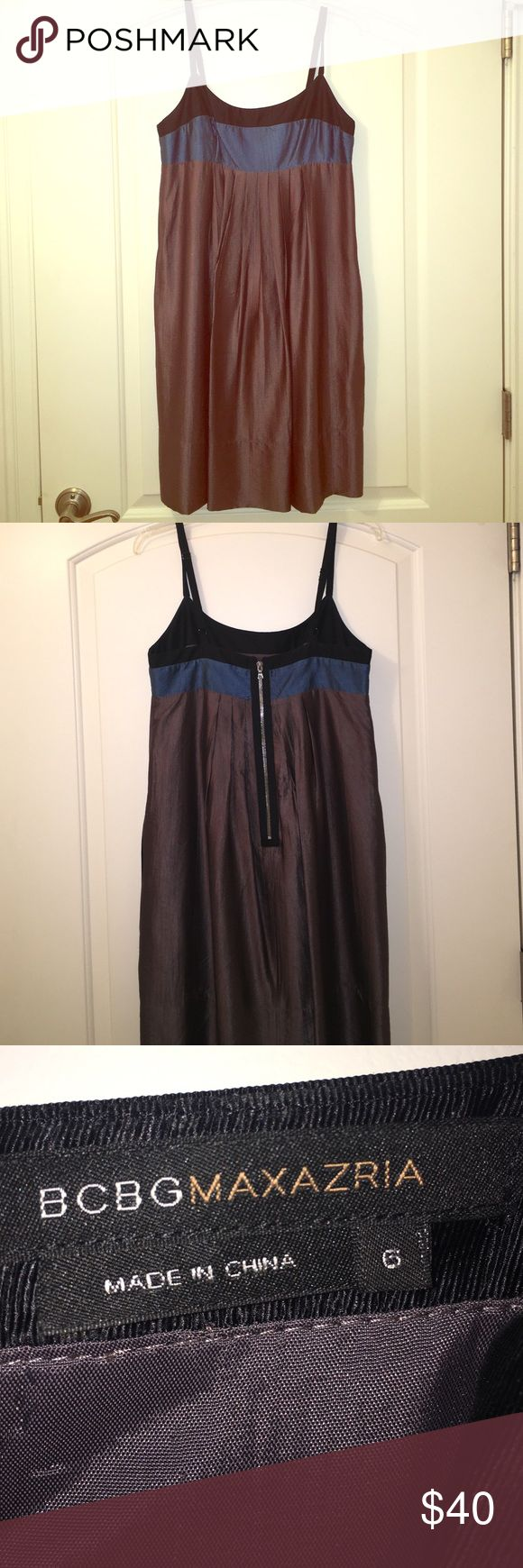 BCBG Maxazria Metallic Party Dress Chic BCBG party dress.  Fully lined with adjustable straps.  Metallic sheen to fabric.  Worn 3 times to parties, in great condition. BCBGMaxAzria Dresses Midi