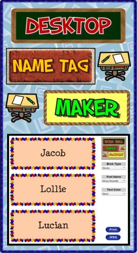 Desktop Name Tag Maker is software which allows teachers and students to create decorative bricks for word walls. Give your bulletin boards a professional look by choosing from 32 brick types, 10 fonts and 16 font colors. Visit the computer lab and let your students create bricks displaying hard to spell words and subject matter vocabulary. Completed brick pages can either be printed or saved as jpeg images to be inserted into digital content. No copyright limitations! (PC & Mac) ($)