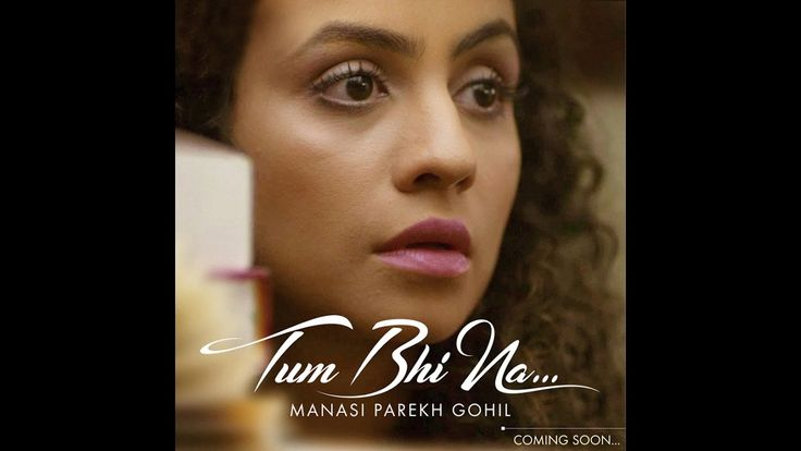 The first promo for Tum Bhi Na By Manasi Parekh Music by Namit Das + Anurag Shanker featuring Sumeet Vyas is out.  Directed by Namit Das & Abhimanyu Kanodia. Like, Share & Subscribe.  #IndieMusic #TumBhiNa  Bollywoodirect is proud to be associated with the video.