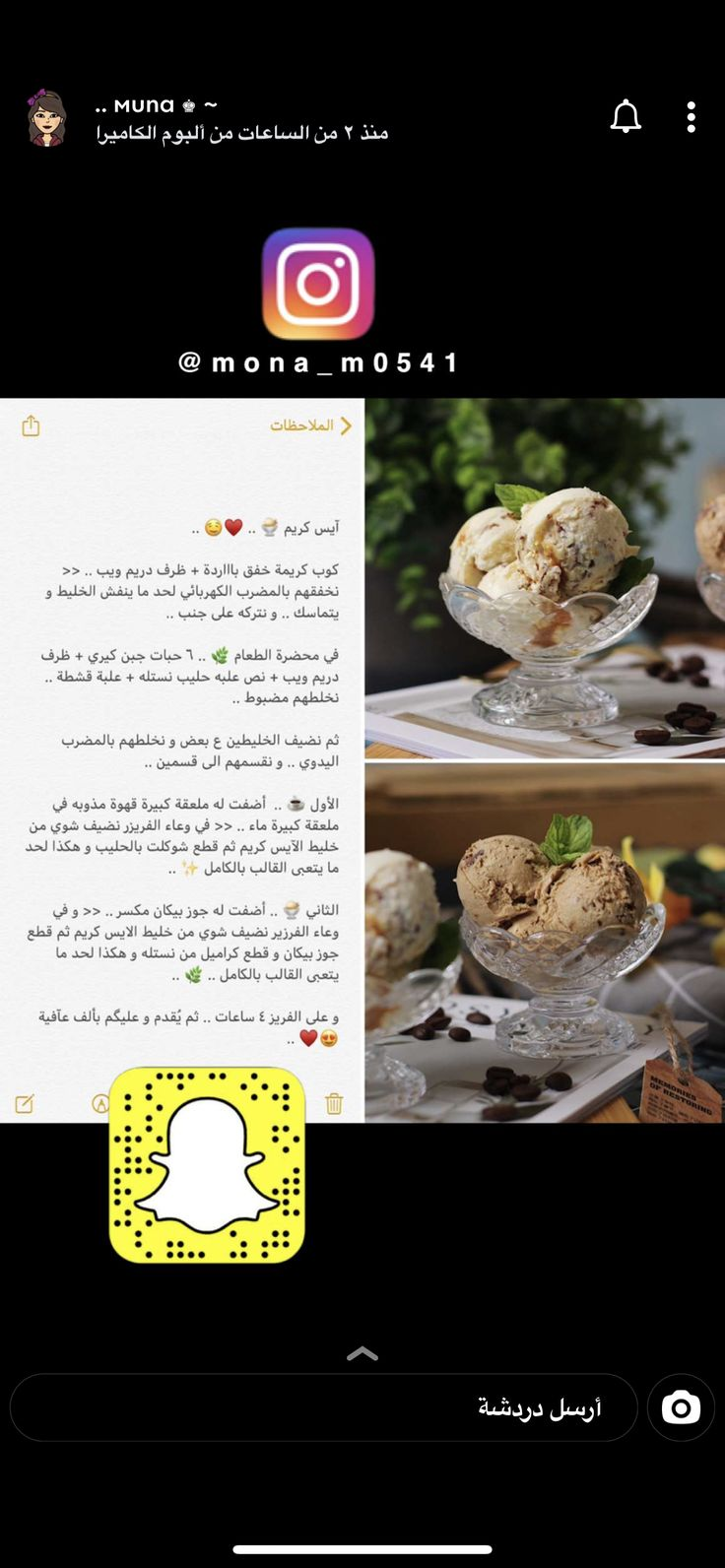 Pin By Ebtihal On Language Guide Food Receipes Cafe Food Food Recipies