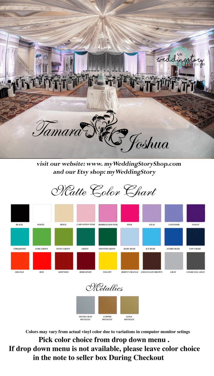 Create Everlasting Memories And Photographs With Wedding Floor Decals. They  Add A Lovely Personalized Touch