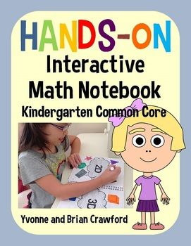 Interactive Math Notebook for Kindergarten - 197 pages! $