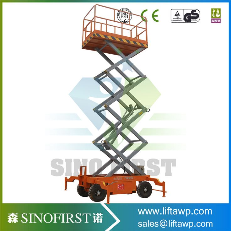SINOFIRST Mobile battery power self propelled scissor lift electric hydraulic scissor lift platform for Sales with CE
