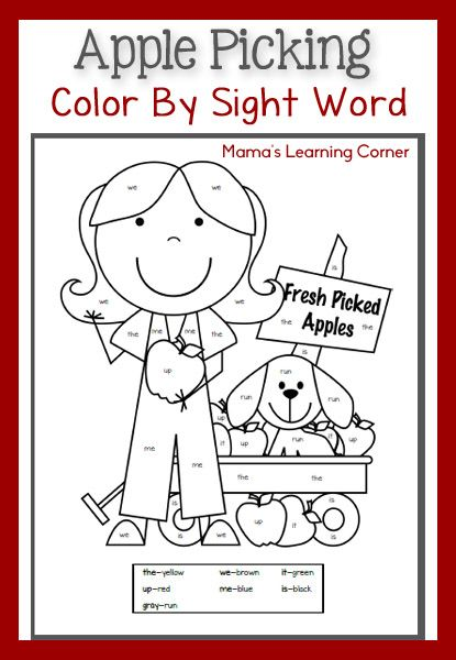 Color By Sight Word Apple Picking Words, Colors and