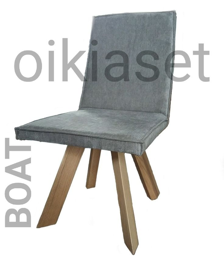 Chair BOAT oikiaset