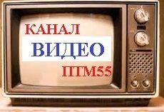 Туристическое агентство в Омске Полный Тур Магии 55 - Туристическое агентство Омска ПТМ55