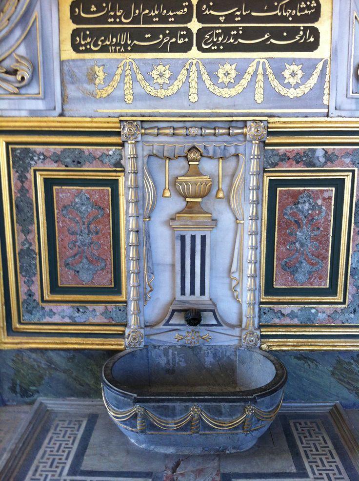 Inside the Topaki Palace Instanbul
