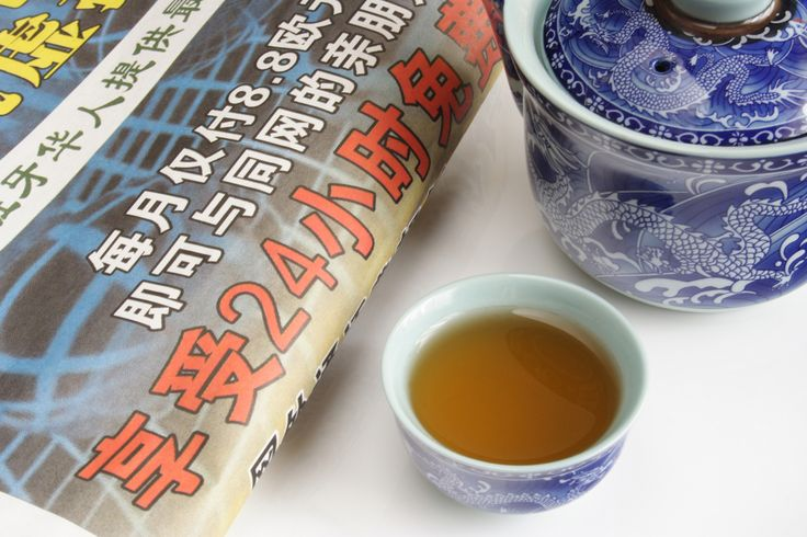 How to Learn To Read Chinese Newspapers: The Ultimate Guide