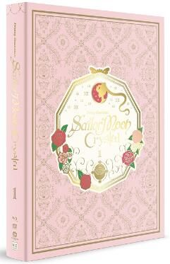 Sailor Moon Crystal: Set 1 - Limited Edition