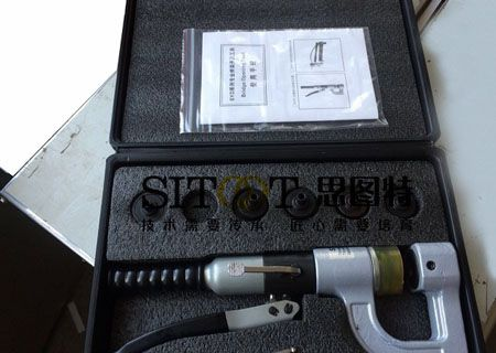 SYD-32 Hydraulic Punch Driver