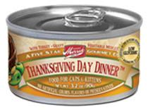The Purrfect Bistro Thanksgiving Day Dinner canned cat food sounds very appealing to cat owners. But is it really as good as the name indicates?
