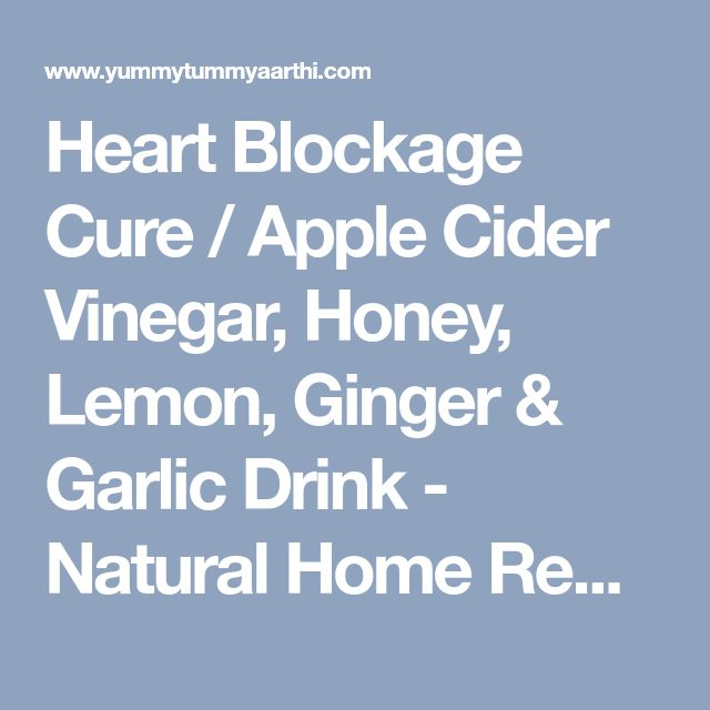 Heart Blockage Cure / Apple Cider Vinegar, Honey, Lemon, Ginger & Garlic Drink - Natural Home Remedy for Heart Disease - Yummy Tummy