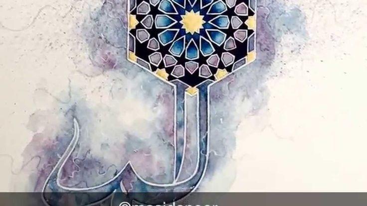 Islamic art - watercolour speed painting - geometry pattern and Arabic C...