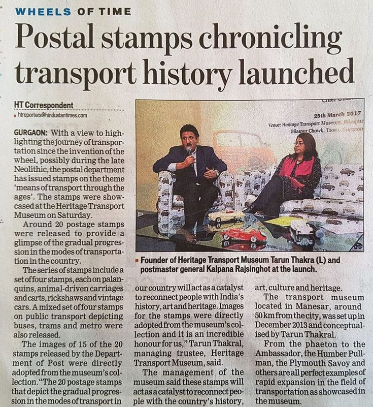 Hindustan Times: 26-03-2017