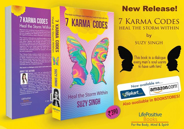 """When #life seems hard and burdensome, turn inwards and look for the deeper reasons underlying your #suffering, you shall #discover the true meaning of life, and why you are here."" - Suzy Singh  The book 7 Karma Codes by Suzy Singh is a dialogue every man's soul wants to have with him. Get your copy now: http://amzn.to/2sp7FLj #7karmacodes"