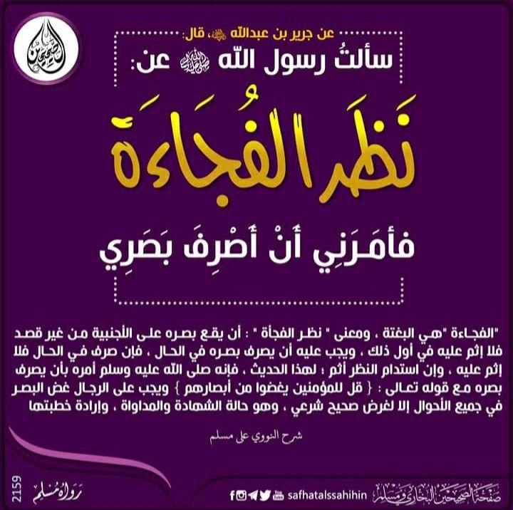 Pin By Abderrahmane Boukabous On Abderrahmane In 2020 Islam Facts Islam Facts