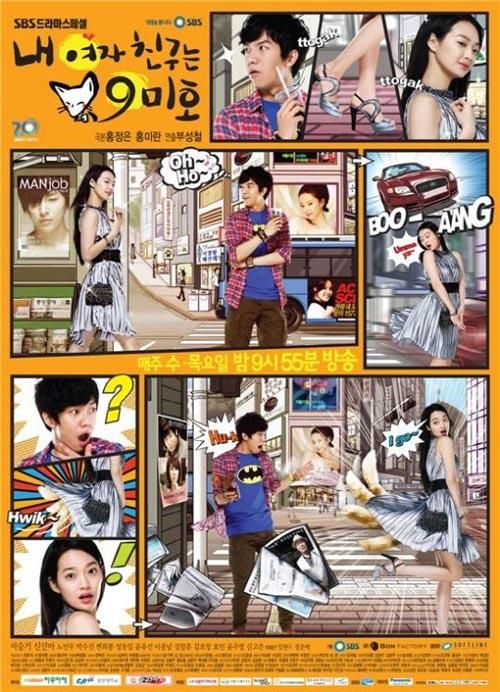 my gf is a gumiho - Google Search