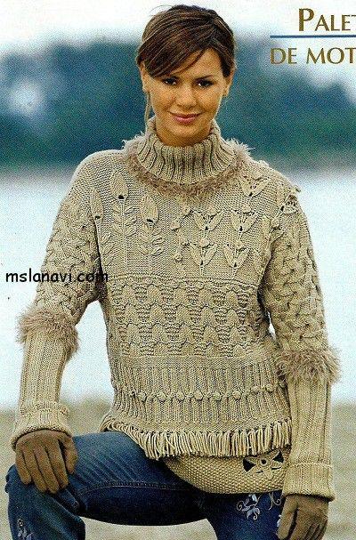 Бежевый свитер с рельефными узорами