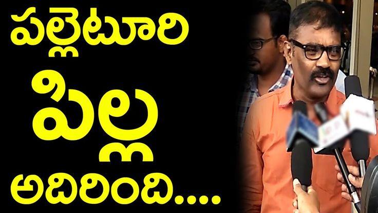 Rarandoi Veduka Chuddam audience response | Genuine Public Talk | Media ...
