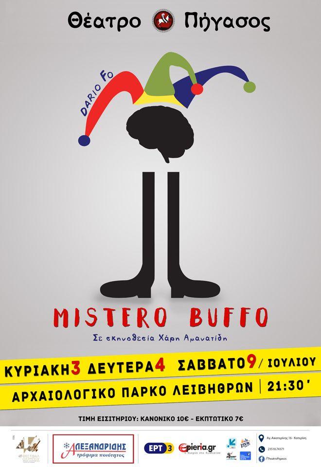 «Mistero Buffo» του Ντάριο Φο από το Θέατρο Πήγασος