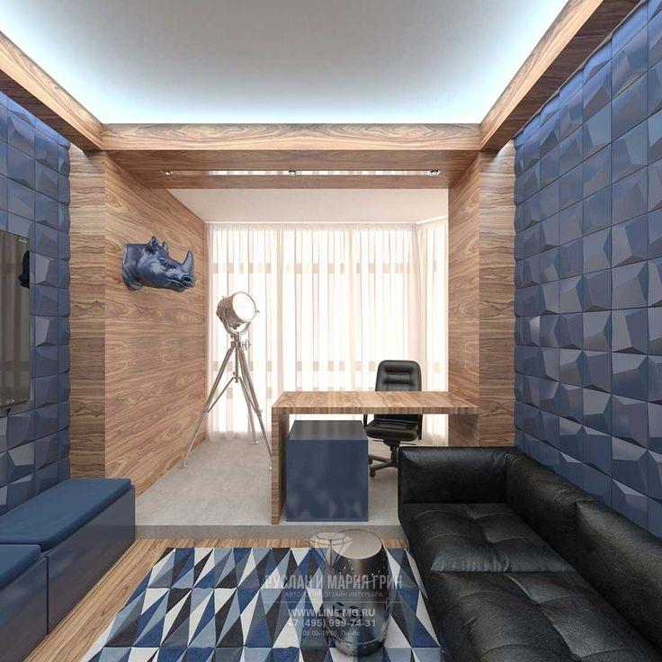 Синий и коричневый в дизайне кабинета