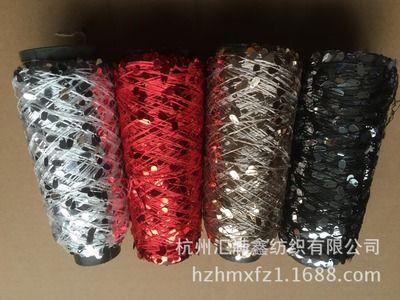 Oval shape-sequin yarn
