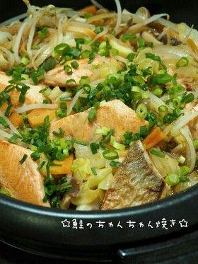 ホットプレートで簡単鮭のちゃんちゃん焼き by ☆よっぴ~121 ...