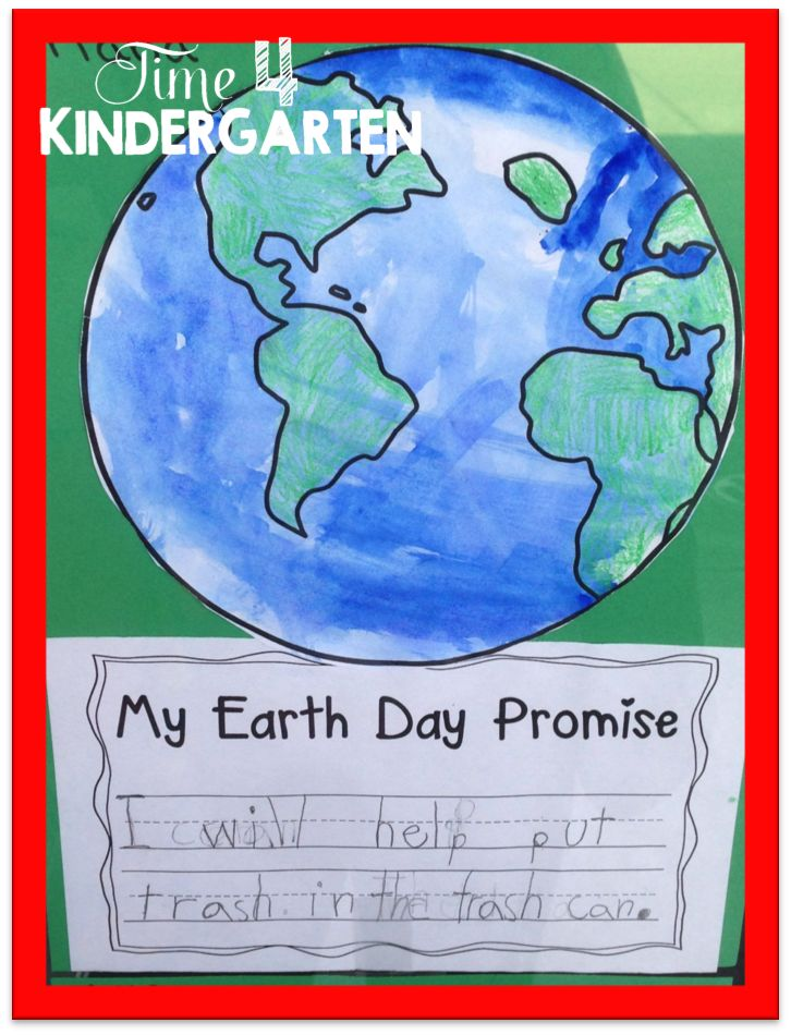 Earth Day writing and art project Create a beautiful crayon resist water color Earth Day project with your kindergarten, first and second grade students.