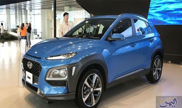 تعرف على سعر سيارة هيونداي كونا 2018 الجديدة Car Suv Suv Car