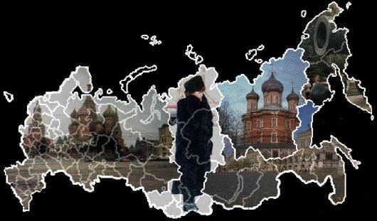 O Ministério das Finanças da Federação Russa está preparando um relatório, sobre a regulamentação das